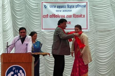 VC Felicitating Senior Staff during 10th PAHS Day (2074)