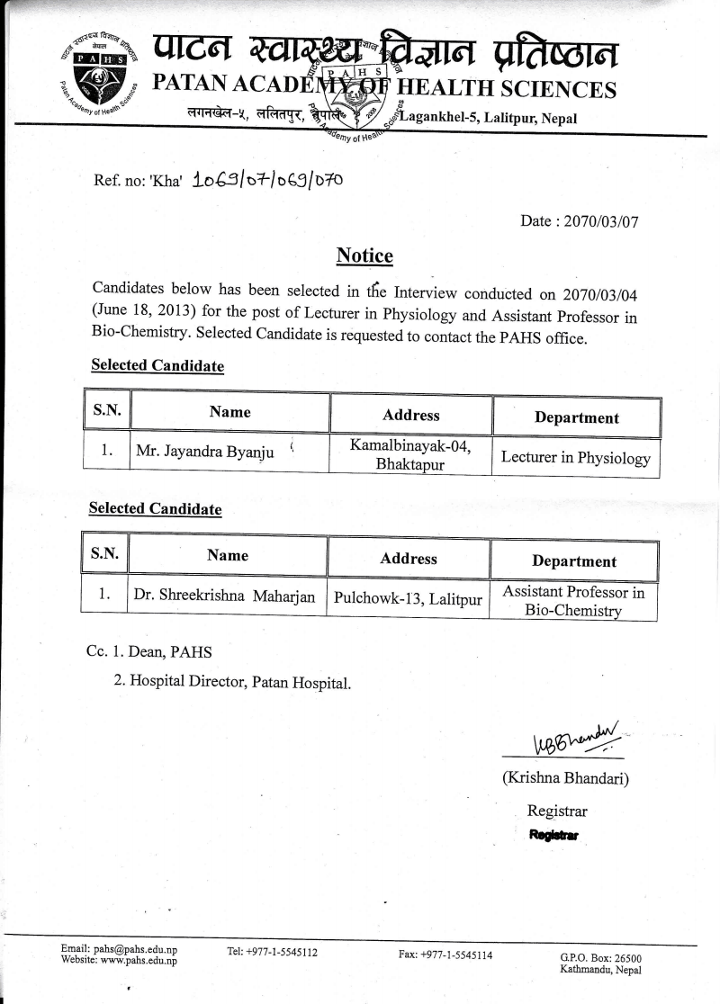 internal vacancy letter of application
