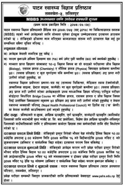 MBBS Admission NOTICE
