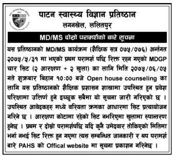 Patan Academy of Health Sciences » PAHS MD/MS Program: