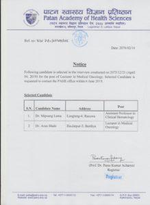 Patan Academy of Health Sciences » VACANCY