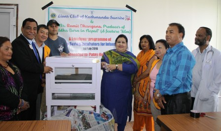 Incubator Donation by Lions Club of Sunrise