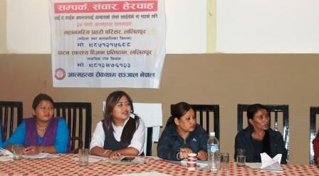 Suicide Registry Training to Stakeholders